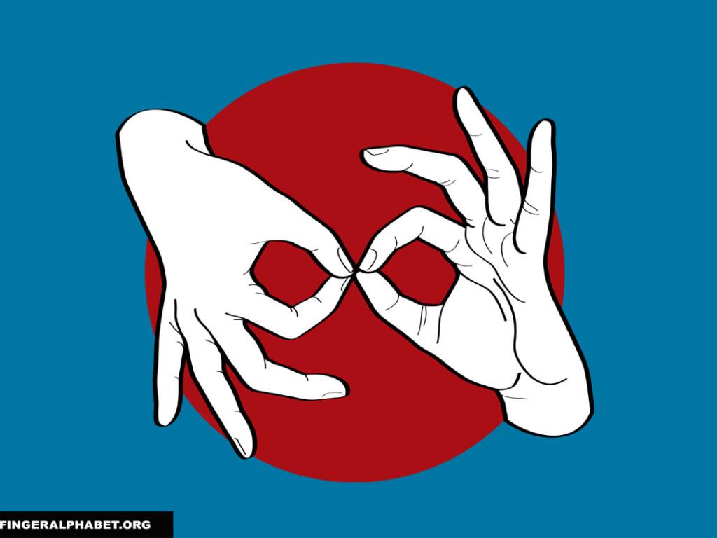 ASL Interpreter – White on Red